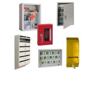 Почтовые ящики, аптечки, ключницы